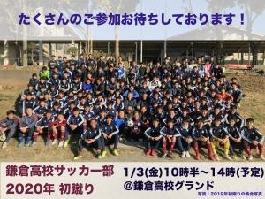 Photo_20191213010001